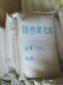 高强度活性氧化铝